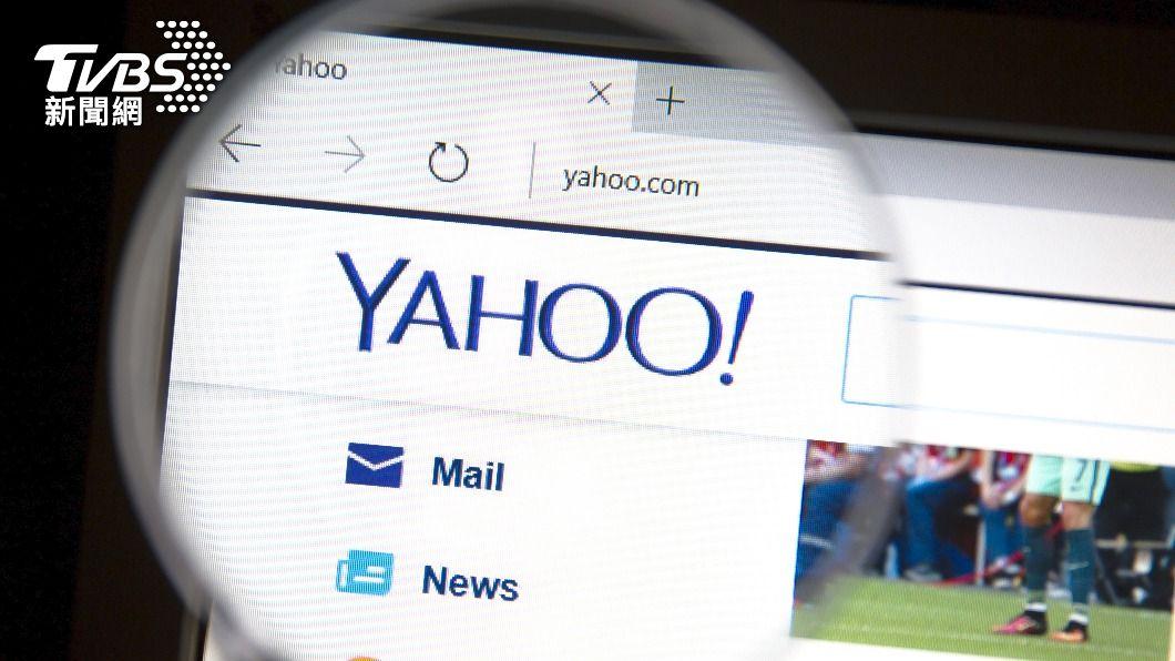 「Yahoo奇摩知識+」將在5月4日關閉。(示意圖/shutterstock達志影像) 16年「奇摩知識+」下月將關閉 網嘆:時代眼淚