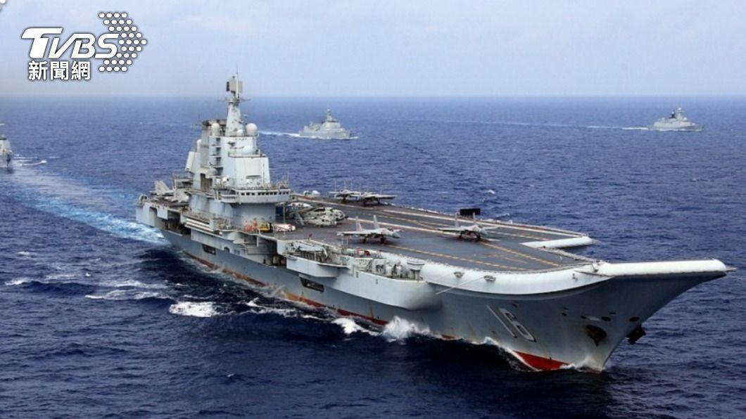 大陸派遼寧號航艦在台海周邊演練,企圖牽制美國。(圖/達志影像路透社) 大陸遼寧艦在台周邊演訓 日媒:意在牽制美國