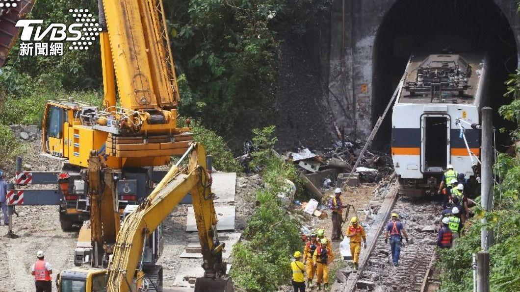 運安會將於今(6)日下午4點公布事故的相關影像及數據。(圖/TVBS) 運安會下午公布太魯閣列車影像 TVBS全程直播