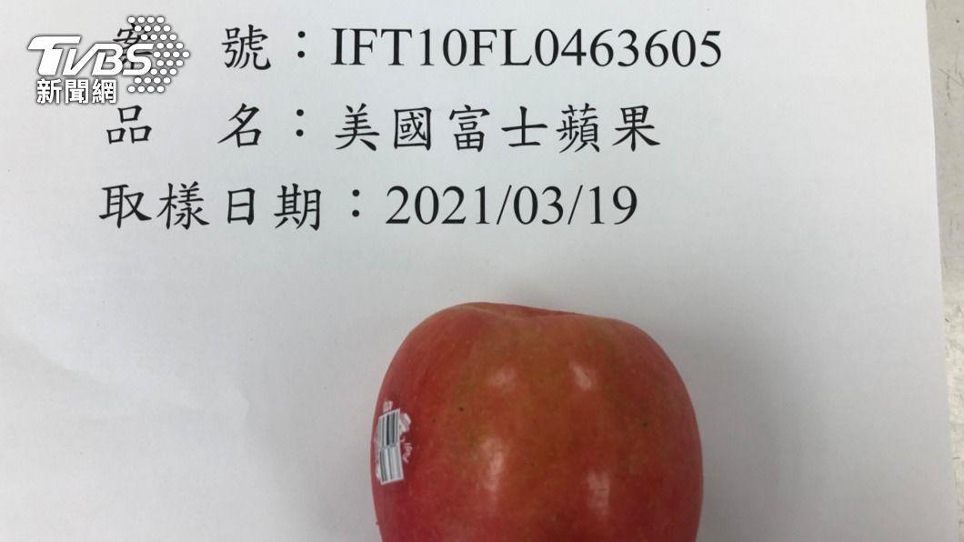 好市多「美國富士蘋果」再驗出農藥超標。(圖/中央社) 好市多蘋果再驗出農藥超標 將逐批抽驗