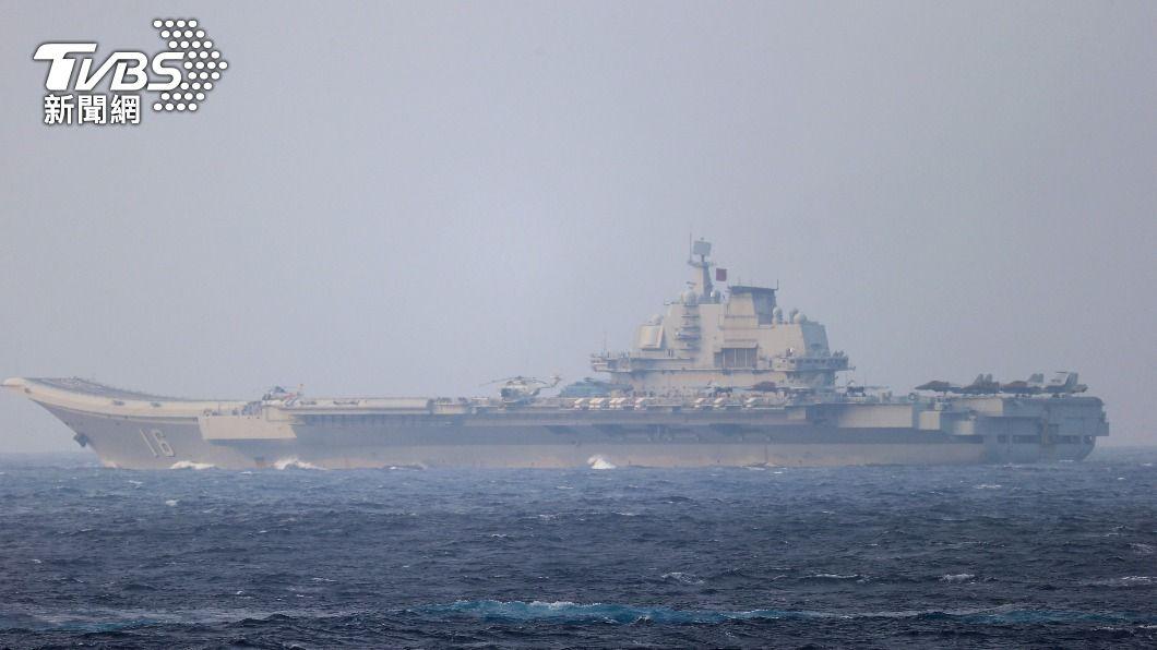 中共遼寧號演習。(圖/達志影像路透社) 共軍遼寧號在台周邊演習 美國防部監控中