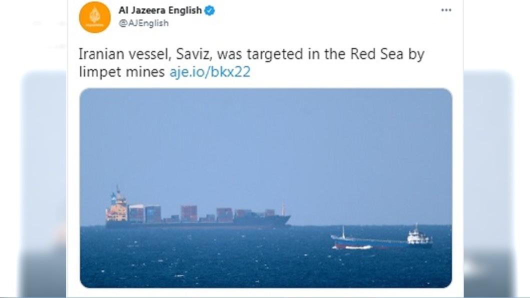 伊朗貨船在紅海遇襲。(圖/翻攝自Al Jazeera English推特) 沙國媒體:伊朗貨船在紅海遭到攻擊 船身被布雷