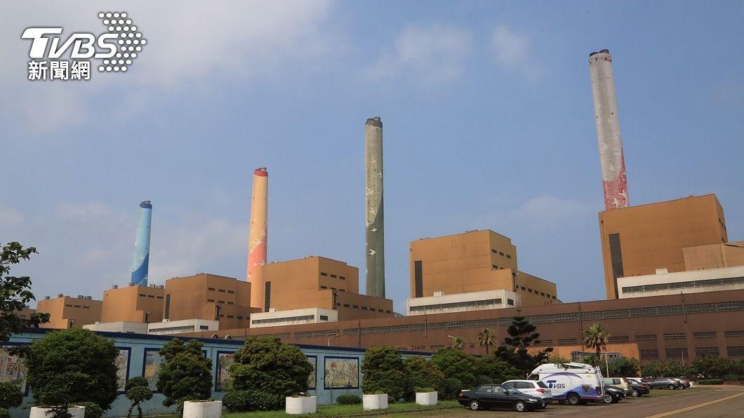 台中火力發電廠。(圖/中央社) 供電再亮黃燈!台電估備轉率7.36% 中火9號機支援