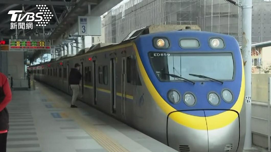 綠委曝台鐵公司化已討論10多年。(示意圖/TVBS) 喊近20年沒結果 綠委曝「台鐵公司化」阻力:高層不敢
