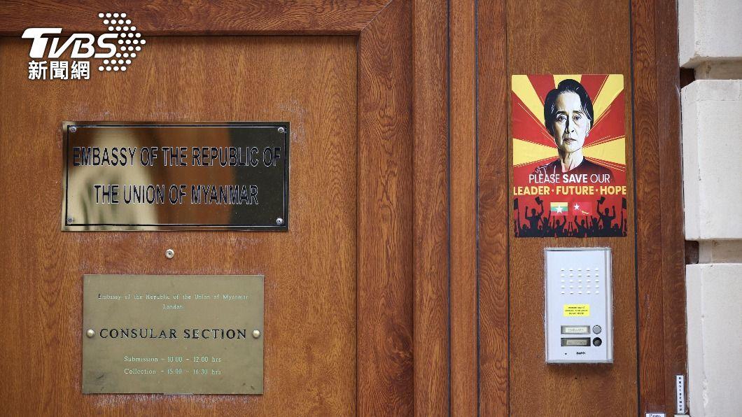 圖為緬甸駐英國大使館。(圖/達志影像路透社) 緬甸駐英大使遭鎖使館外 傳副大使代表軍政府接管