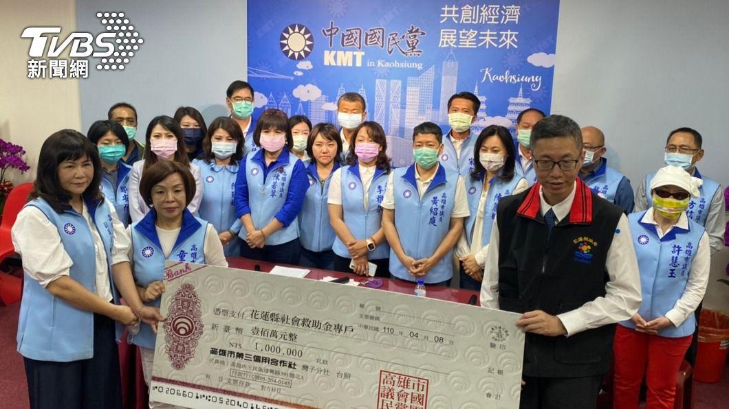 (圖/中央社) 質疑衛福部募款專戶 高市藍黨團捐百萬給花蓮縣府