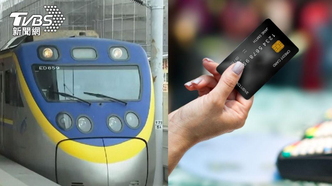 搭台鐵刷新用卡買車票也可有免費旅平險。(圖/TVBS、shutterstock達志影像) 不只有出國搭飛機 搭台鐵刷信用卡可享「免費旅平險」