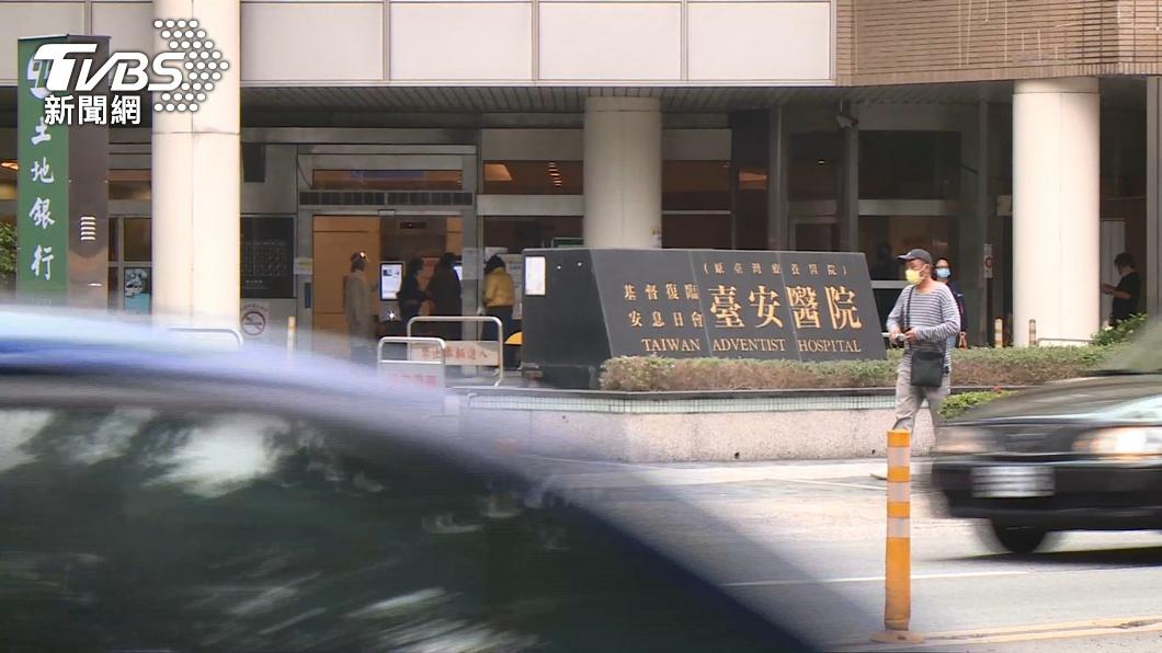 圖/TVBS 快訊/捲涉詐補助 臺安醫院院長4聲明「強調清白」