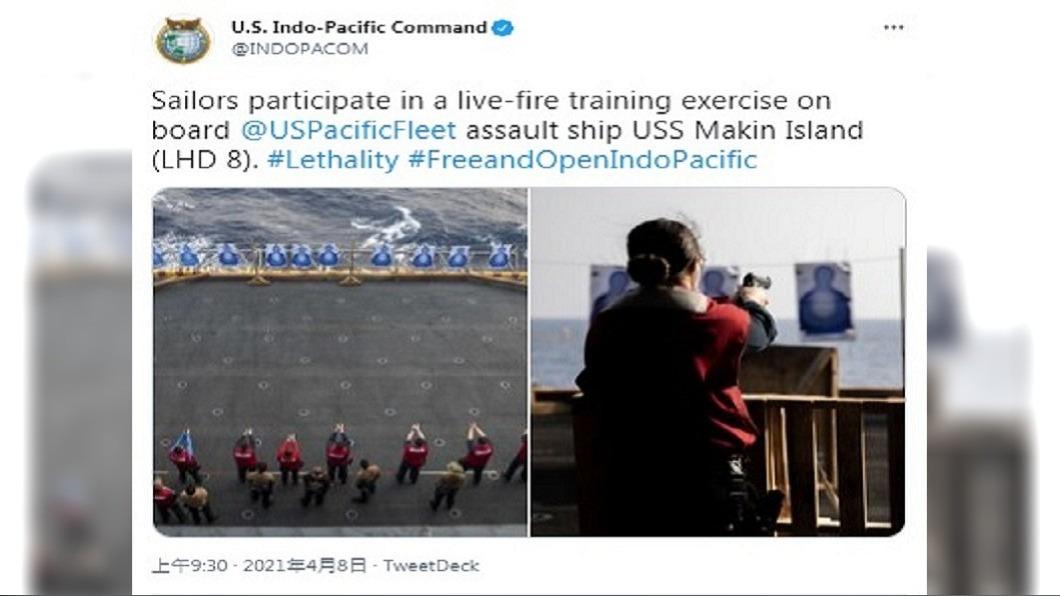 (圖/翻攝自U.S. Indo-Pacific Command推特) 美軍兩棲攻擊艦進入南海 上傳實彈演訓照秀肌肉