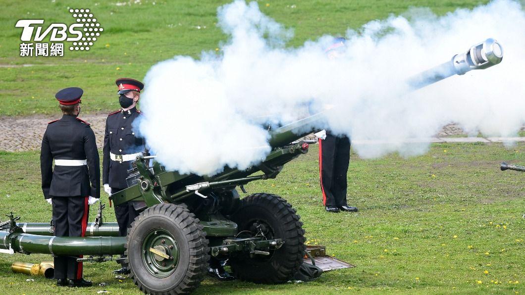 菲立普親王辭世 英國軍方多地鳴炮41響致敬