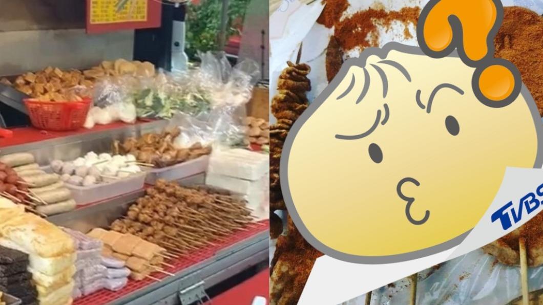 一名女子購買炭烤串,回家打開卻看傻眼。(圖/TVBS資料畫面、翻攝自爆廢1公社臉書) 深夜嗨吃5串加辣炭烤 女撕開包裝崩潰:提拉米蘇?