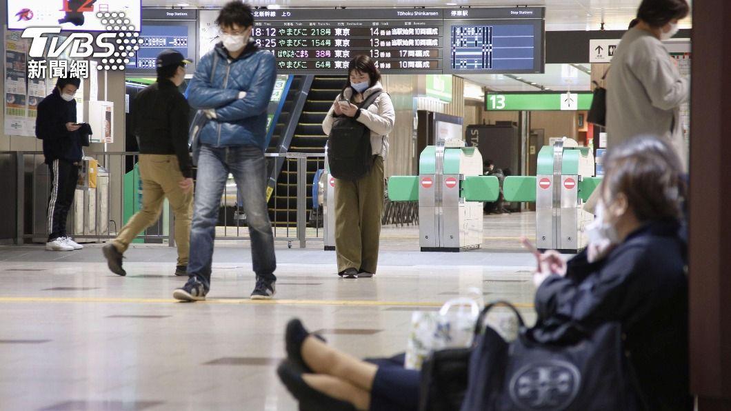 日本南方吐噶喇群島近海 連日發生141起地震