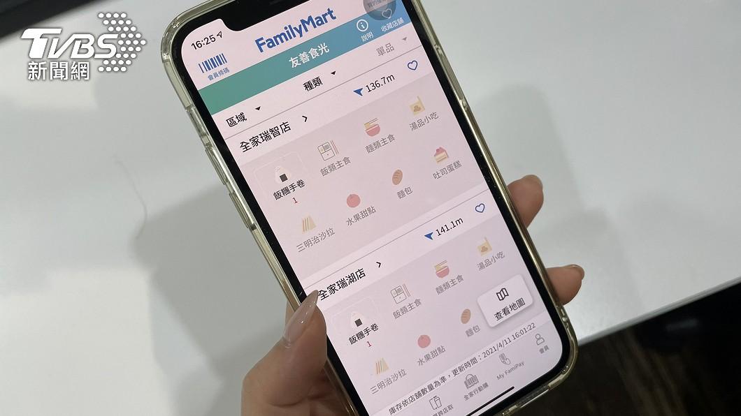 全家便利商店APP推出「友善地圖」新功能。(圖/TVBS) 全家「7折鮮食庫存量」APP就能查 網推爆:方便好用