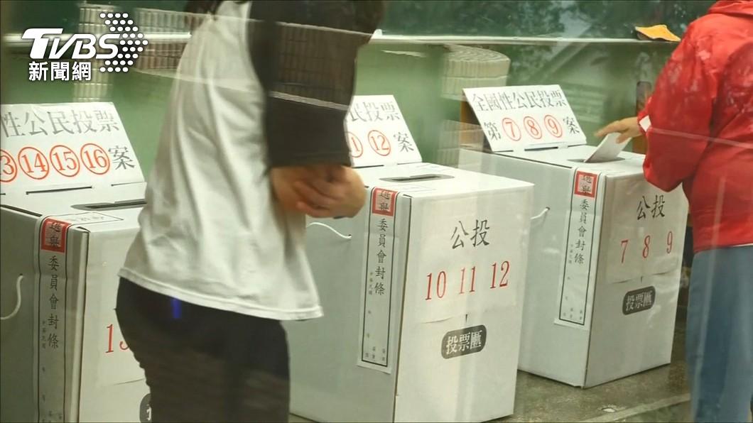(示意圖/TVBS) 疫情衝擊!4大公投延期 中選會拍板:12月18日投票