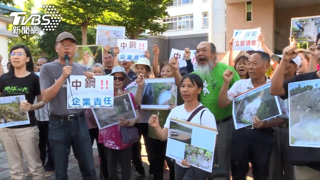 TVBS揭爐碴傷農地!環保署修法 台南清完了