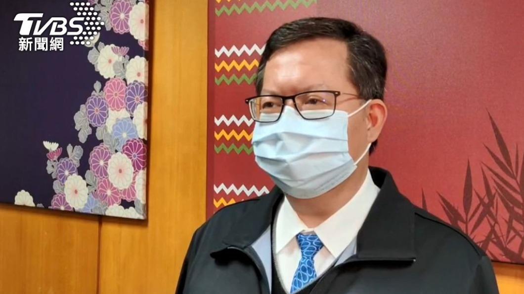 AZ疫苗今擴大施打六都首長帶頭 鄭文燦搶第一