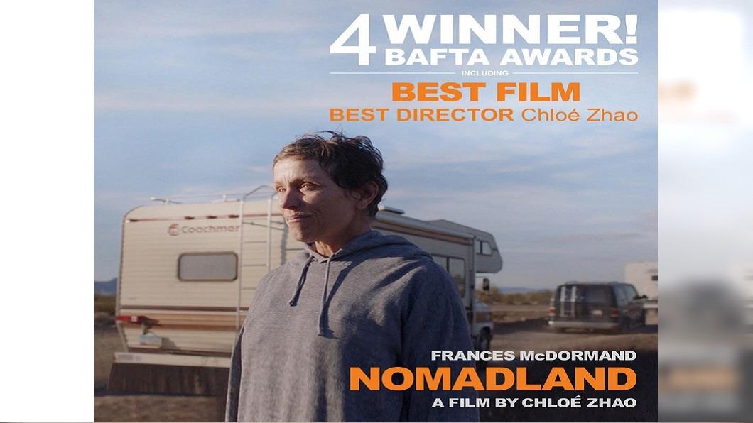 (圖/翻攝自Nomadland臉書) 英國奧斯卡 華裔導演趙婷《游牧人生》奪4項大獎