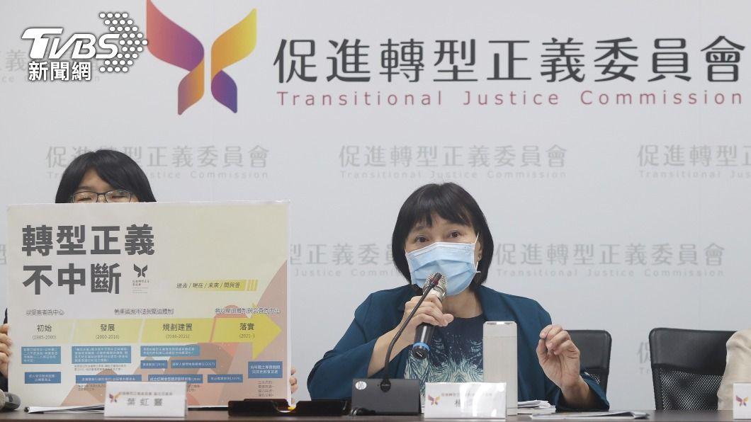 促轉會主委楊翠。(圖/中央社) 報請政院延任1年 楊翠:不會變成萬年促轉會