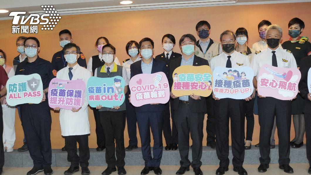 (圖/中央社) 陳宗彥帶頭接種AZ疫苗 盼提升一到三類對象施打率