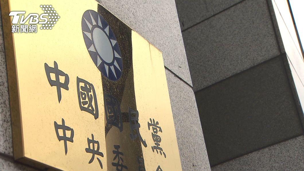(圖/TVBS) 反對日本排核廢水 國民黨團將提案盼立院做成決議