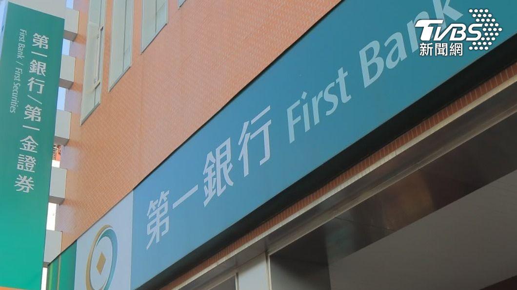 第一銀行。(圖/TVBS資料畫面) 合庫、一銀、兆豐進軍美國市場 透視三大公股行庫戰略布局