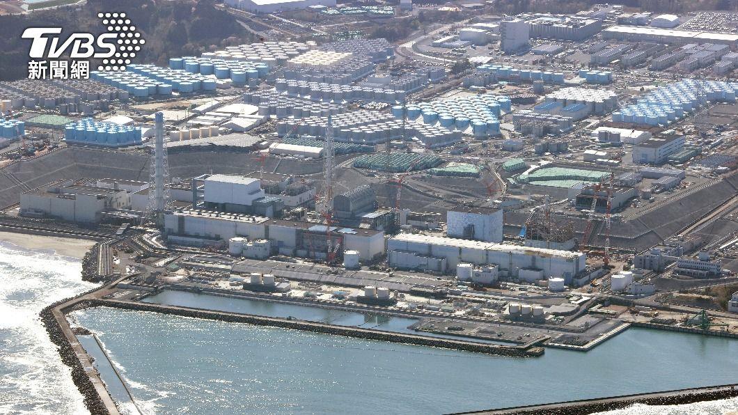 圖為日本福島第一核電廠。(圖/達志影像美聯社) 福島核廢水擬排入海 外交部:日本應先通知台灣