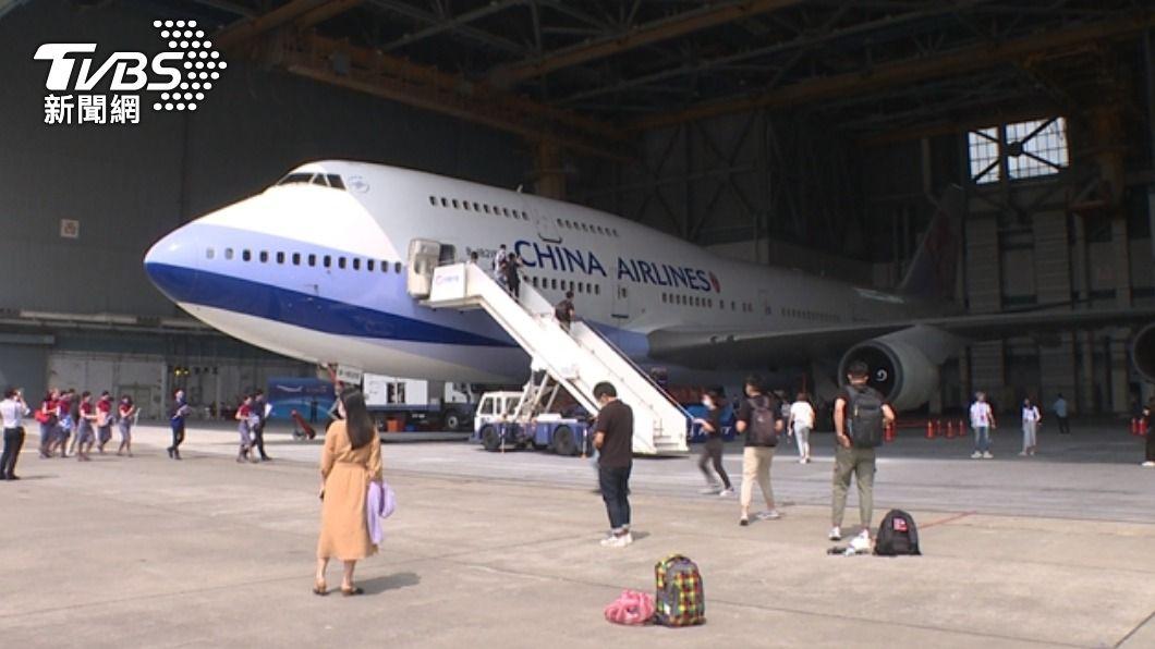 華航今舉辦「Farewell my Queen 747女王想見你」 為華航最後一架747送別。(圖/TVBS) 告別「空中女王」華航747-400退役 員工航迷不捨