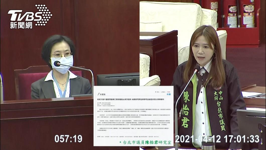 圖/TVBS 警玩股票缺錢! 不幫做筆錄、反擾民借6萬