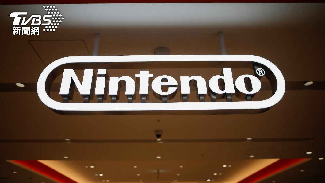 圖/達志影像路透社 任天堂再度成立台灣分公司 玩家憂「跨區買遊戲恐受限」