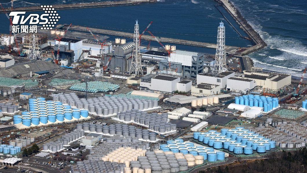 圖為日本福島第一核電廠。(圖/達志影像美聯社) 日本政府拍板福島核廢水排入海 目標2年後實施