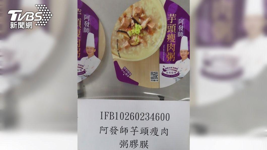 (圖/中央社) 超商微波食品膠膜品質不合格 邊境攔下退運銷毀