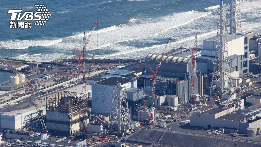 福島第一核電廠。(圖/達志影像美聯社) 日本拍板將福島核廢水排入海 原能會表遺憾提3訴求