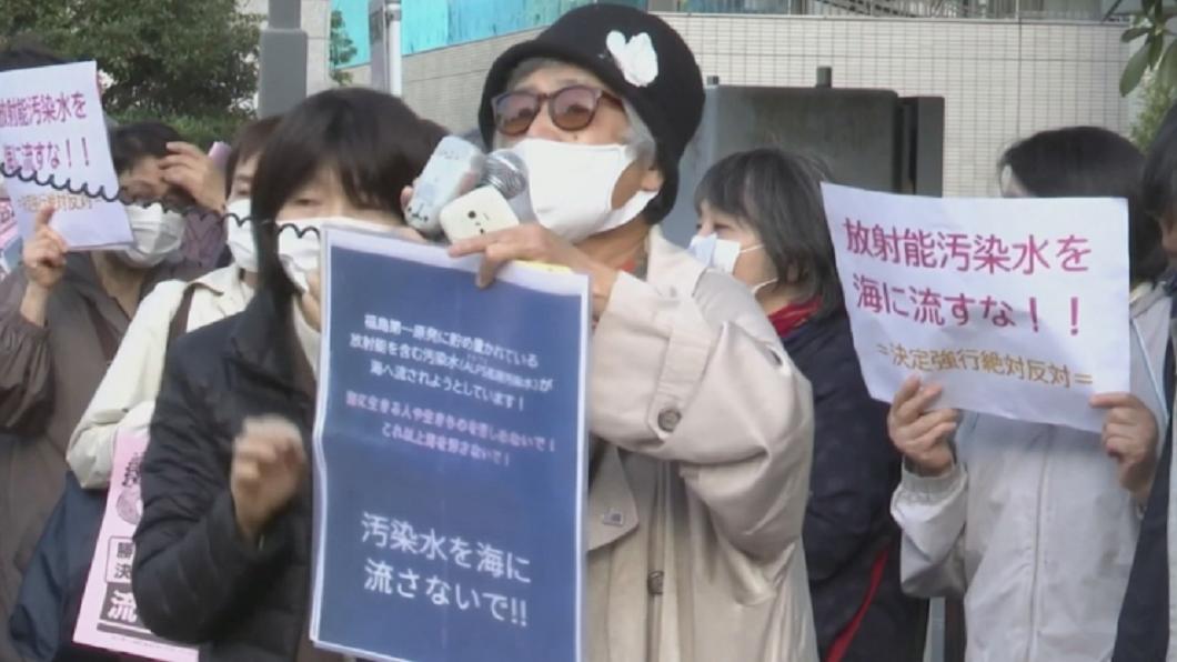 日政府拍板 稀釋福島核廢水兩年後排入海