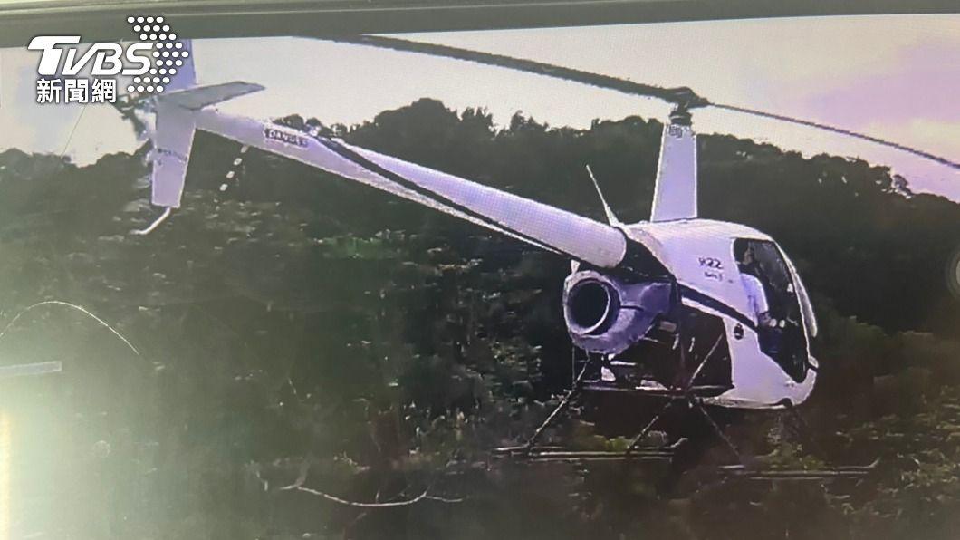 (圖/中央社) 男子駕私人直升機違法起降 緩刑5年支付300萬元