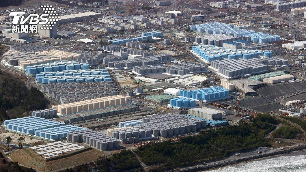 福島第一核電廠。(圖/達志影像美聯社) 日拍板福島核廢水排放入海 來龍去脈一次看
