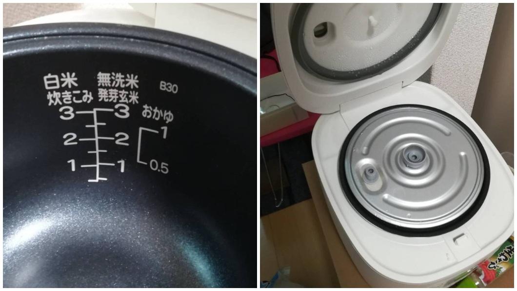 日本一名男大生首次煮飯,結果卻是悲劇收場。(圖/翻攝自推特) 煮飯「水量刻痕當量米線」 炸鍋封印日男傻了