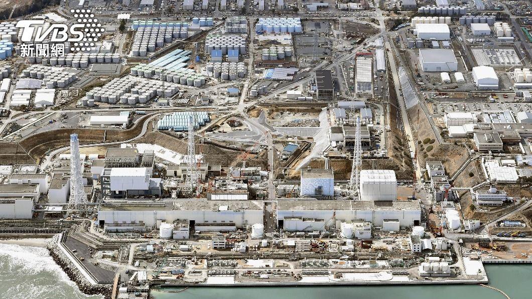 福島第一核電廠。(圖/達志影像路透社) 福島核廢水將排放入海 政院:確保安全前不應進行
