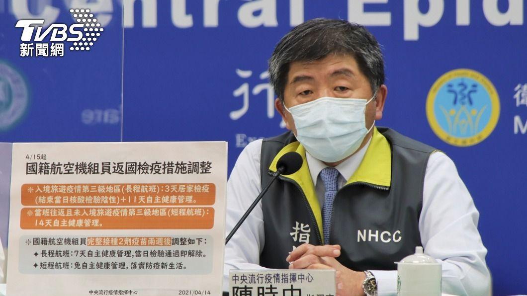 中央流行疫情指揮中心指揮官陳時中宣布4/21起開放民眾自費接種新冠疫苗。(圖/指揮中心提供) 打氣低迷!AZ疫苗恐過期報廢 4/21開放自費接種