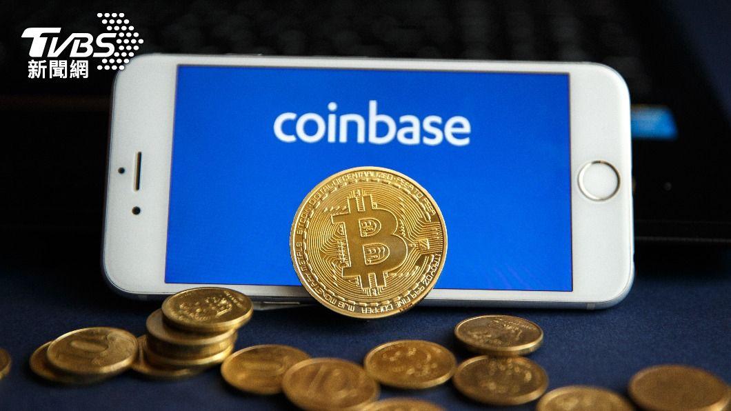 美國加密貨幣平台Coinbase正式上市。(示意圖/shutterstock 達志影像) 加密貨幣平台Coinbase上市 開盤價381美元