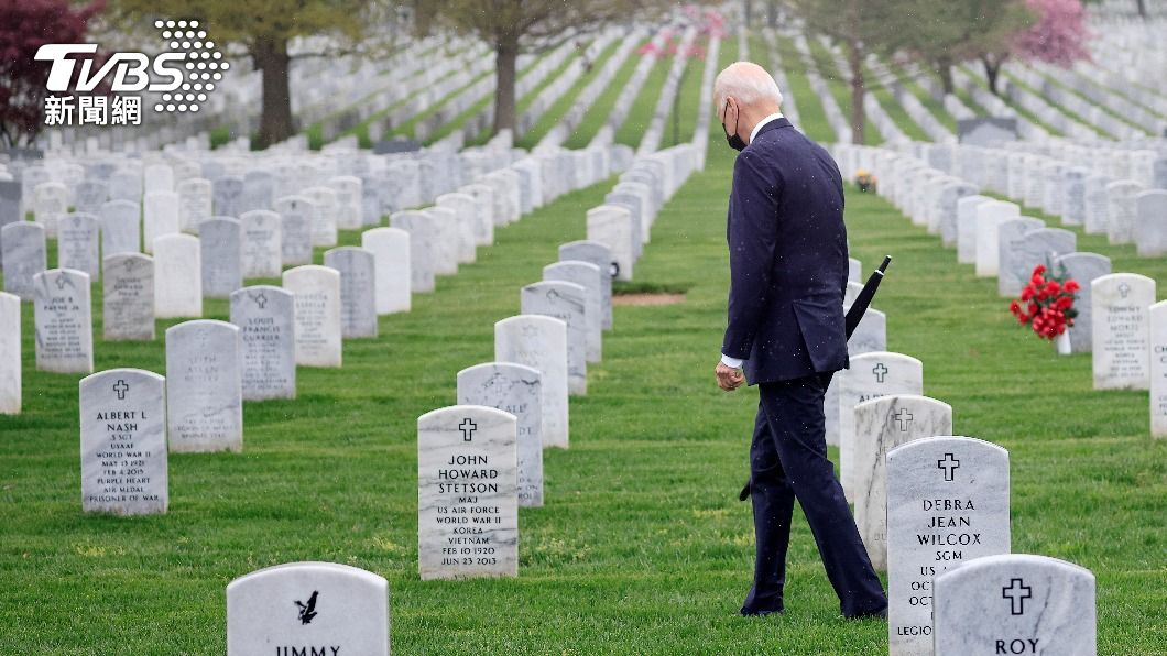 美國總統拜登今前往阿靈頓國家公墓哀悼。(圖/達志影像路透社) 結束美國史上最長戰爭 拜登透露「撤軍原因」