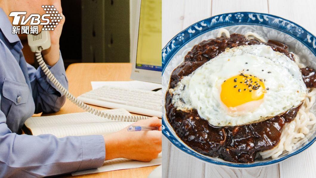 女子報案卻說「想吃炸醬麵」。(示意圖/shutterstock達志影像) 韓女報案喊「想吃炸醬麵」 機靈警秒懂暗語成功營救