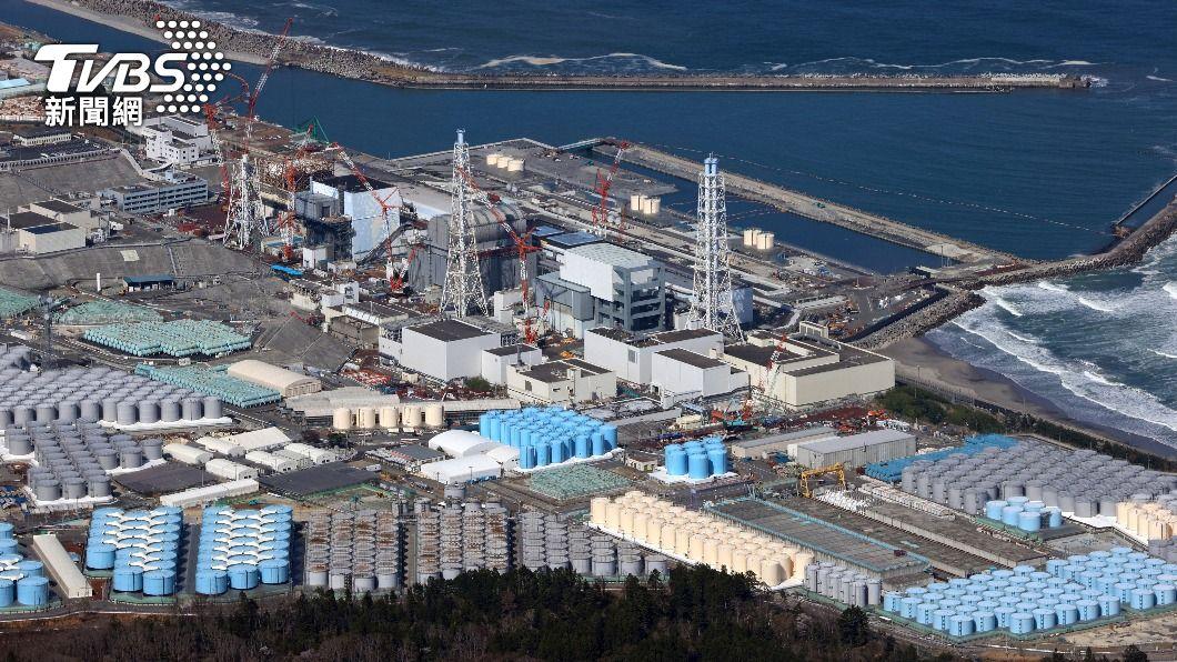 福島核廢水2年後排入海 外交部向日本嚴正交涉