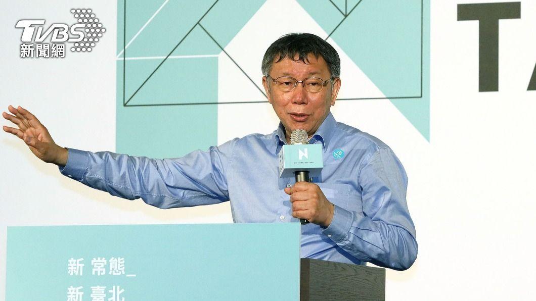 台北市長柯文哲。(圖/中央社) 批民進黨反核「喊爽的」 柯文哲籲講清楚解決方案