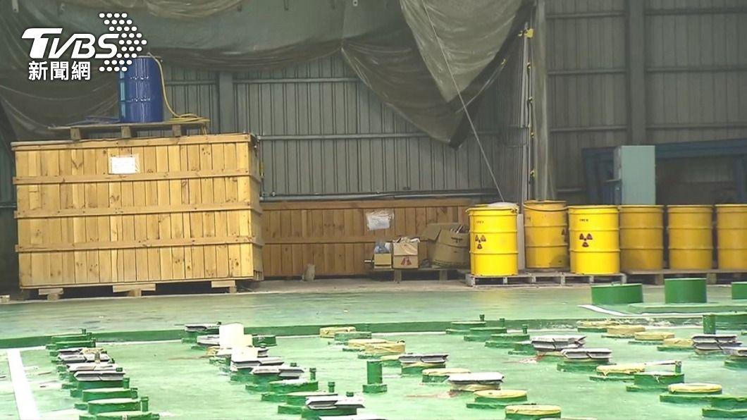(圖/TVBS資料畫面) 關注蘭嶼核廢補償 原轉會25.5億挹注照顧雅美族人