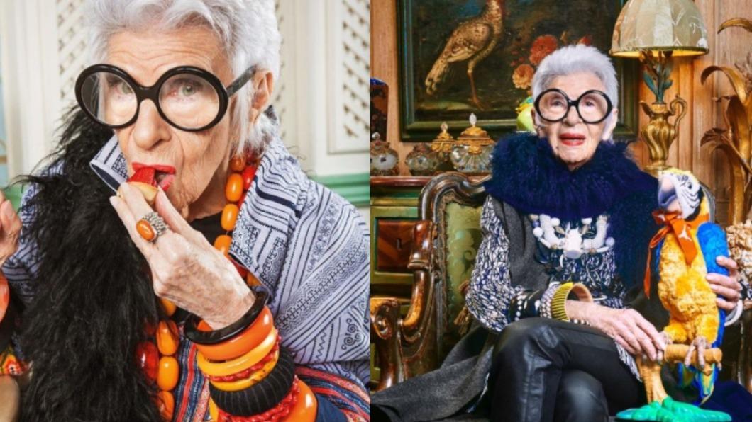 Iris Apfel。(圖/翻攝自Iris Apfel IG) 浮誇大眼鏡引人關注 最老時尚教主愈活愈美麗