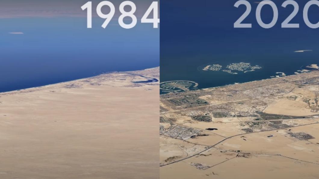 沙烏地阿拉伯1984年到2020年變化。(圖/翻攝自Google Earth YouTube) Google Earth縮時攝影 見證地球36年巨變
