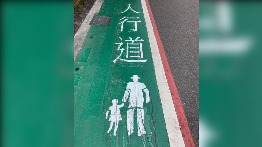 網友發現人行道上「大人跟小孩」的位置調換。(圖/翻攝自路上觀察學院臉書) 人行道重漆「爸爸換邊站」 背後原因暖哭全場