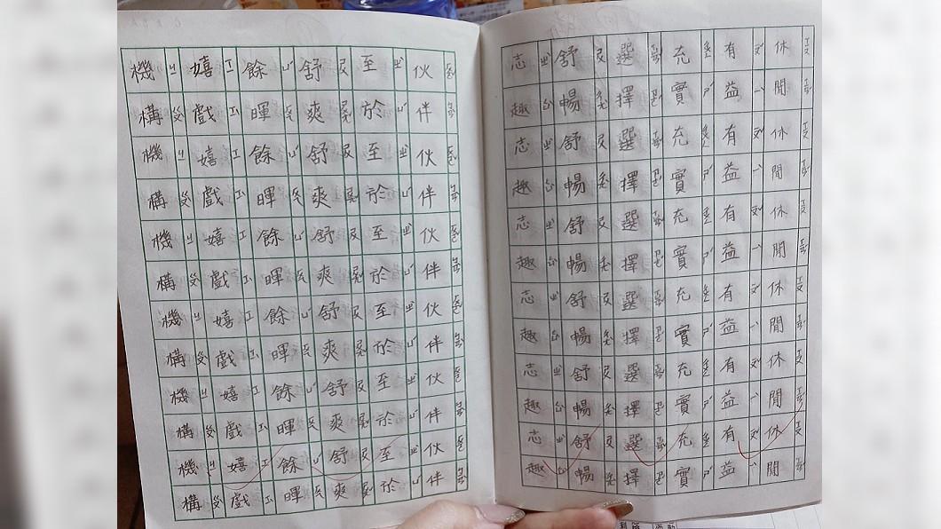 一名人母分享自己小四兒子生字作業的照片。(圖/翻攝自爆怨2公社) 小四兒超工整字跡拿不到甲上 母玻璃心:達不到老師標準?