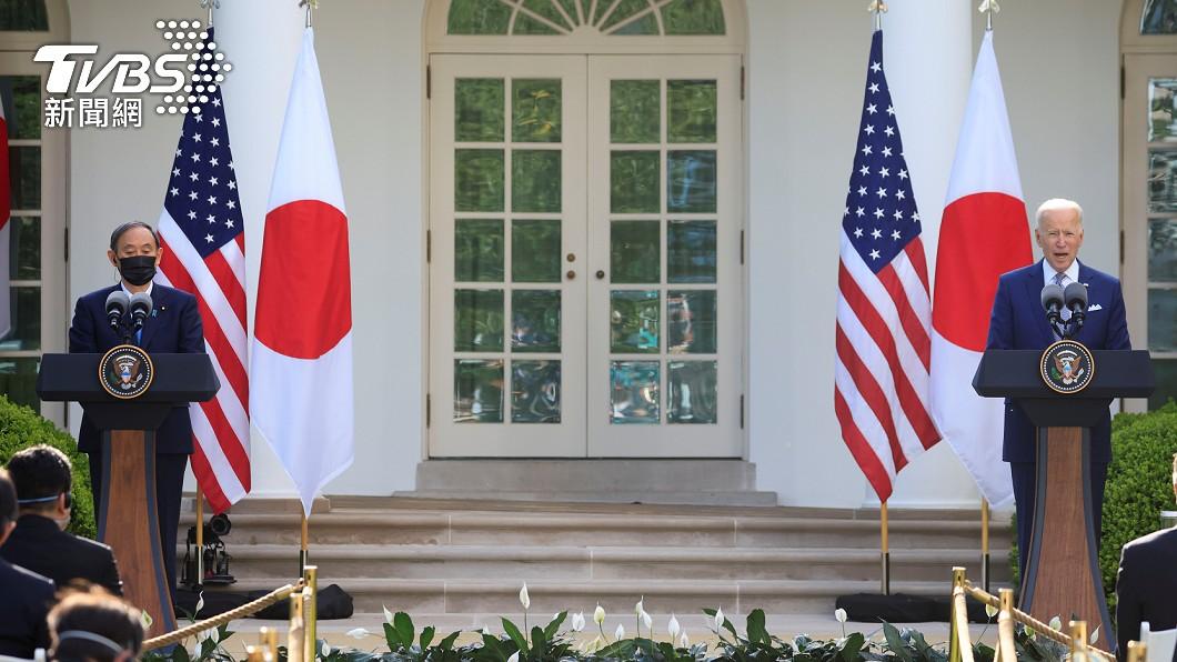 美日峰會 確認台海和平穩定重要性
