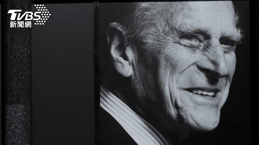 圖/達志影像美聯社資料畫面 快訊/非疾病、外傷影響 菲立普親王登記「老死」